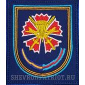 Шеврон 45 бригады ВДВ